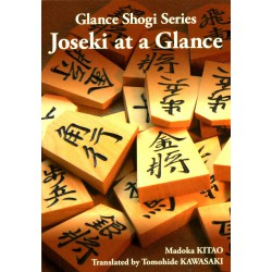 KITAO - Joseki at Glance