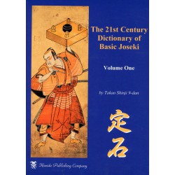 TAKAO SHINJI 9-DAN - The 21st Century Dictionary of Basic Joseki vol.1