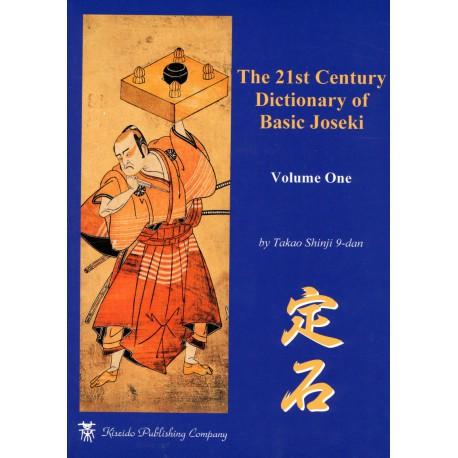 TAKAO SHINJI 9-DAN - The 21st Century Dictionary of Basic Joseki vol.1