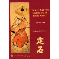 TAKAO SHINJI 9-DAN - The 21st Century Dictionary of Basic Joseki vol.2