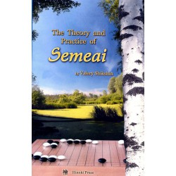 SHIKSHIN - The Theory and Practice of Semeai
