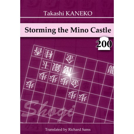 KANEKO - Storming The Mino Castle