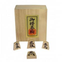 Pièces de Shogi en bois