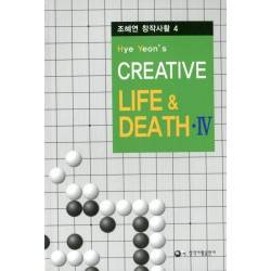 CHO HYE YEON - Creative Life & Death Tome 4