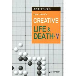 CHO HYE YEON - Creative Life & Death Tome 5