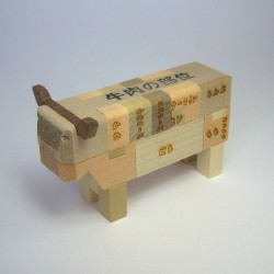 """Casse-tête ou puzzle japonais traditionnel en bois """"Boeuf"""""""