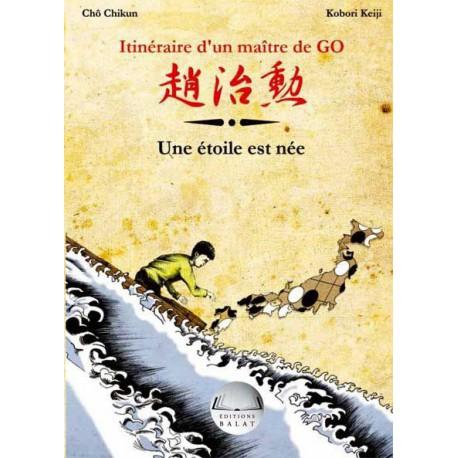 Chikun- Keiji- Itinéraire d'un Maître de GO
