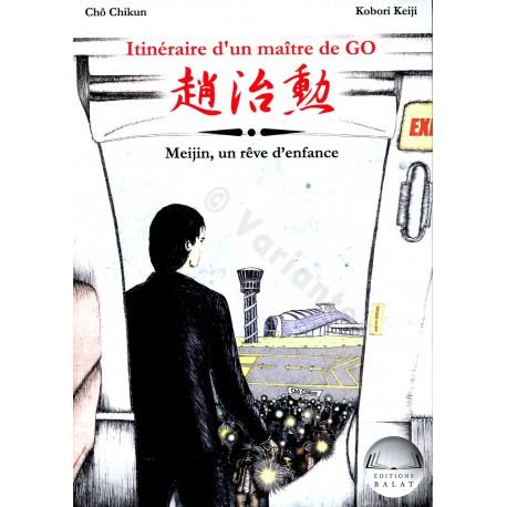 Chikun - Itinéraire d'un maître de go - Meijin, un rêve d'enfant