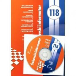 Abonnement Informateur Pack