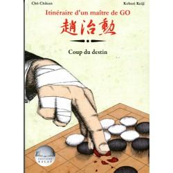 Chikun - Itinéraire d'un maître de Go vol.4 (Coup du destin)