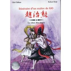Chô Chikun - Itinéraire d'un maître de go 6 (Le choc des titans)
