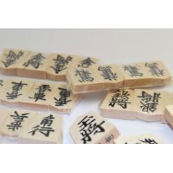 Shogi pièces bois deluxe