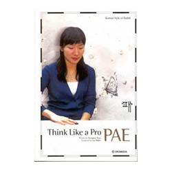 YOON - Think like a pro - Pae