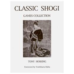 Classic Shogi