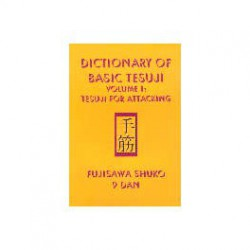 FUJISAWA - Dictionary of Basic Tesuji vol.1