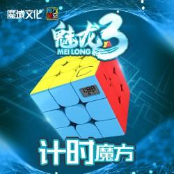 Cube 3x3 - Timer - Moyu