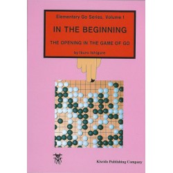 ISHIGURE - In the Beginning