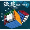 Cube 4x4 Aosu WR M - Magnétique Stickerless Moyu