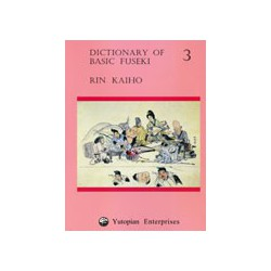 RIN KAIHO - Dictionary of Basic Fuseki 3