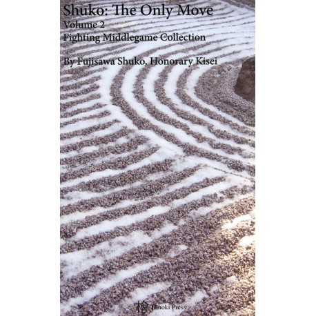 SHUKO - Only move vol.2