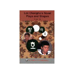 LEE CHANGHO - Lee Changho's novel plays and shapes vol.1, 223 p.