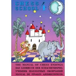 GULIEV - Manual of Chess Endings