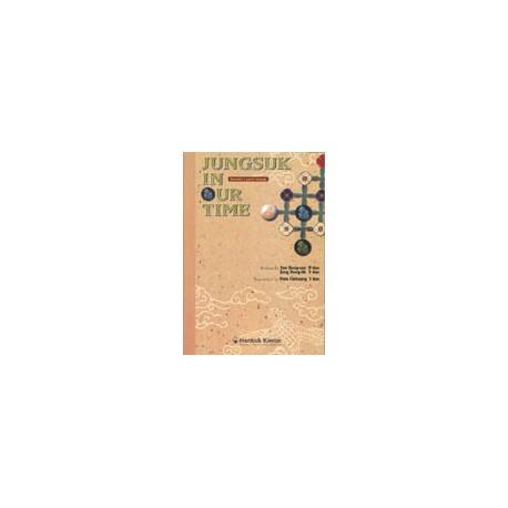 SEO, JUNG - Jungsuk in our Time vol.1, 353 p.