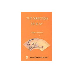 KAJIWARA - The Direction of Play, 248 p.