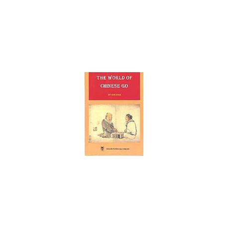 GUO JUAN - The World of Chinese Go, 162 p.
